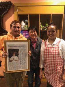 ネパール料理店「ウェルカムカトマンズ」の店主ご夫婦と